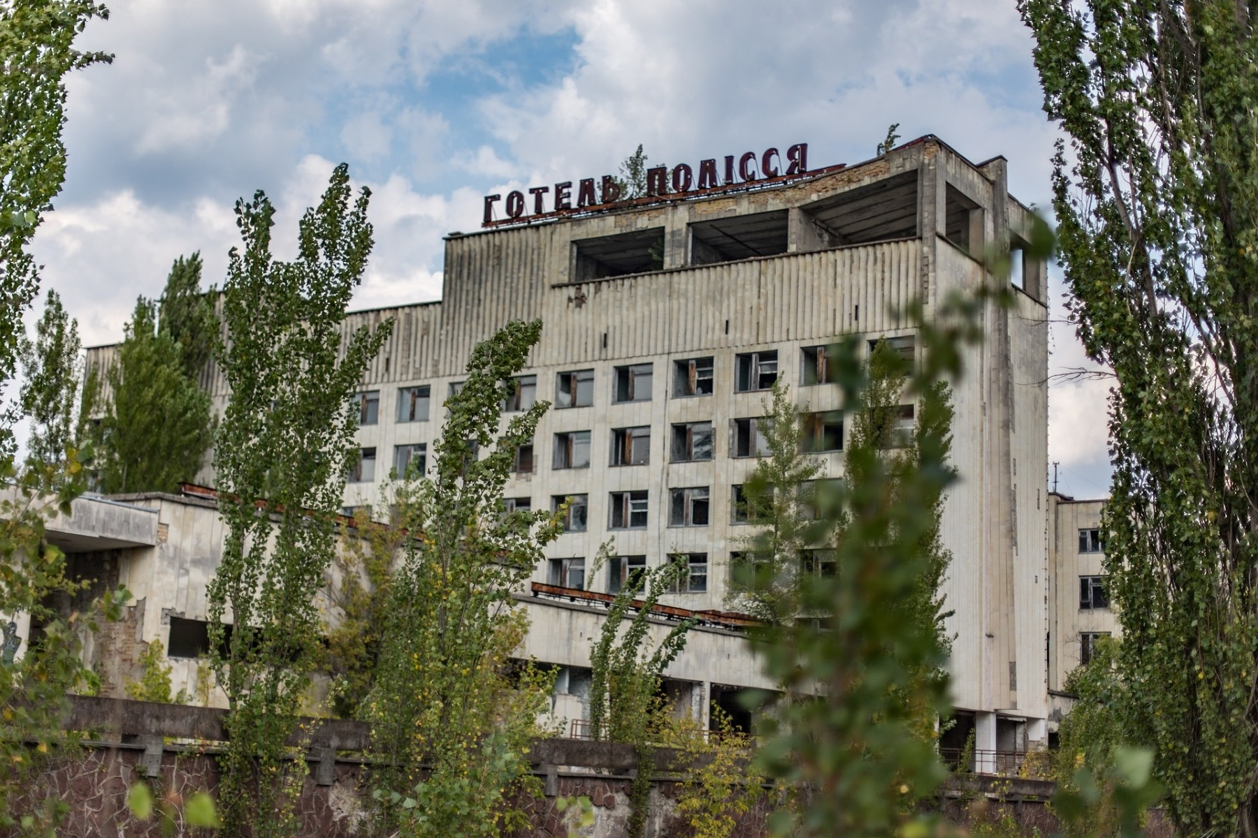 Chernobyl, several decades after the disaster